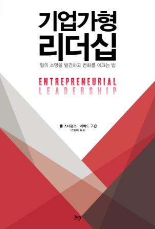 General - EL Book Korean